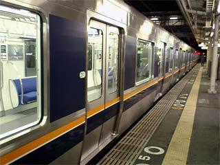 JR西日本 新型321系車両に乗れま...