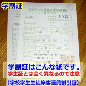 仙台 東京 新幹線 往復 割引