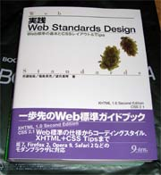 Web Standards Design