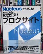 Nucleus本