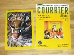 「NATIONAL GEOGRAPHIC」&「COURRiER Japon」
