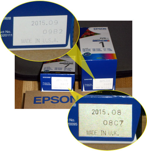 EPSONプリンタインク(Made in U.S.A / U.K)