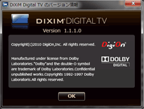DiXiM Digital TV (Ver 1.1.1.0)