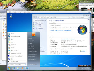 Virtual PC上で動作するWindows7 Professional