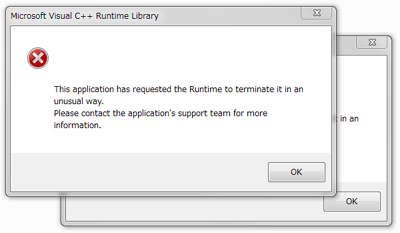 「This application has requested the Runtime to terminate it in an unusual way.」