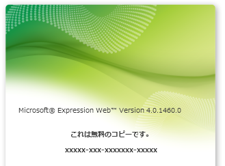 Microsoft Expression Web 4.0.1460.0 (Free Version)