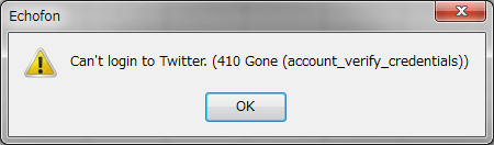 Can't login to Twitter. (410 Gone (account_verify_credentials))