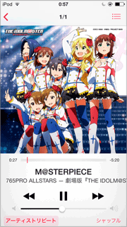 M@STERPIECE(iPod touch)