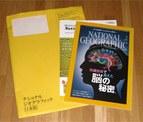 「NATIONAL GEOGRAPHIC」2014年2月号