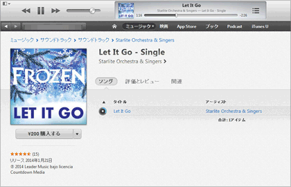 Let It Go - Single (Starlite Orchestra & Singers)