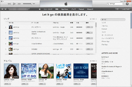 iTunes Store Search:Let It Go