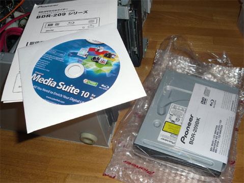 パイオニア製Blu-rayドライブ内蔵SATA