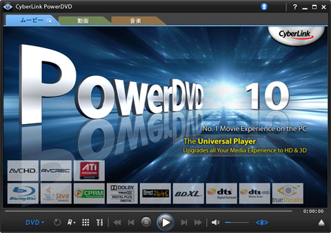 Cyberlink PowerDVD 10