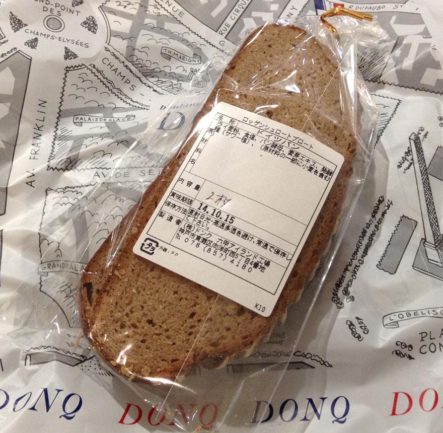 DONQロッゲンシュロート:100%ライ麦パン