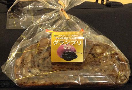 ぎっしりプルーン&ナッツパン:カリフォルニアプルーン商品開発コンテストグランプリ受賞