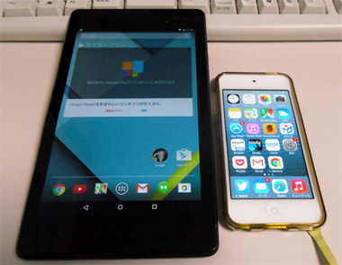 Android5.0のNexus7と、iOS7のiPod touch5