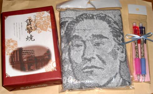 左から順に、日本橋名物(?)「貨幣焼」(饅頭)、諭吉タオル、裁断されたお札が詰まったシャーペン。