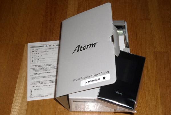 NEC製モバイルルータ「Aterm MR04LN」