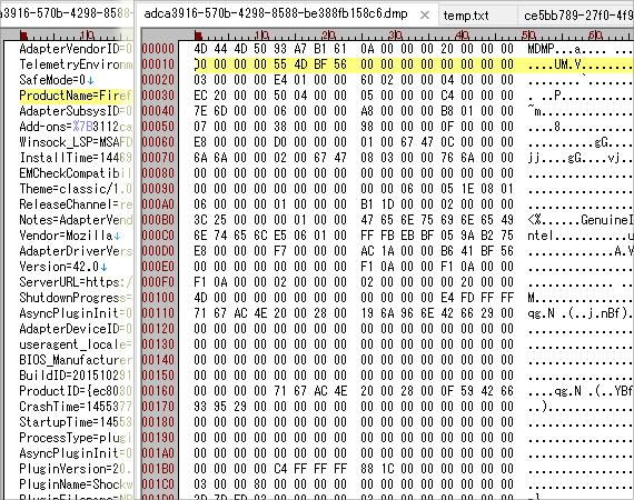 拡張子「.extra」と拡張子「.dmp」の2ファイルがセット