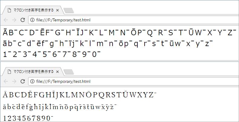 とき ローマ字 伸ばす
