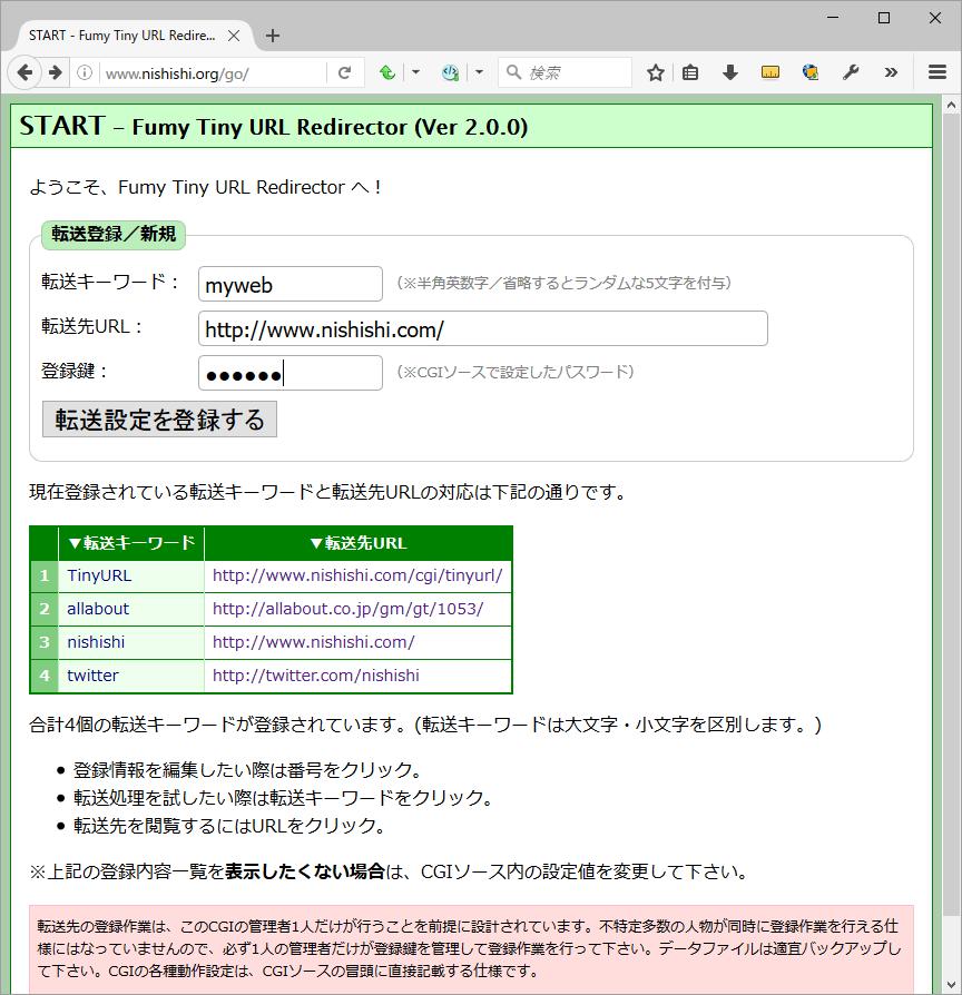 Fumy Tiny URL Redirector