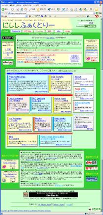 2004年6月13日(日)時点のキャプチャ画像